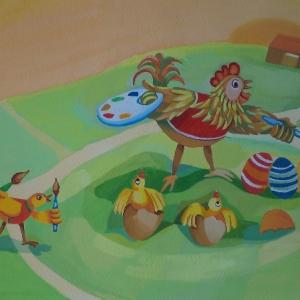 2009-travanj-naslovnica-djecjeg-casopisa-radost